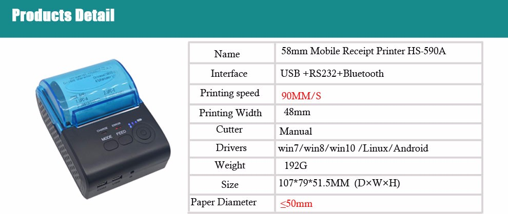 Bluetooth-Receipt-Printer_01