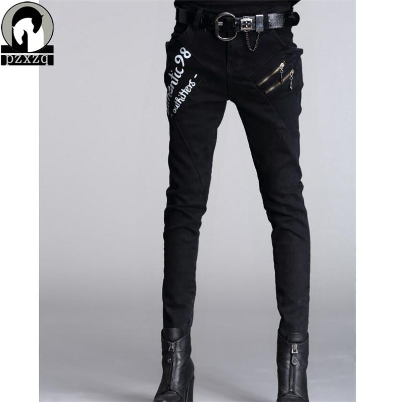 2019 Cool Hq New Streetwear Women Pants jeans casual Trousers korea Women s Harem Pants hip