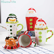 Christmas Ceramic Mug Cute Three-dimensional Animal Milk Coffee Cup Creative Cartoon Couple Water Cup Home Furnishings lacywear h 27 tef