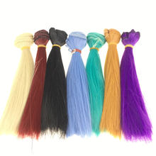 1 PC Cute Mini 15*100cm Popular Doll Hair Wig High-Temperature Material Straight Hair Wig For Kids Gifts(China)