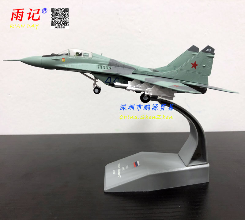 3pcs/lot Wholesale AMER 1/100 Scale Military Model Toys Russia MIG-29 Fighter Diecast Metal Plane Model Toy