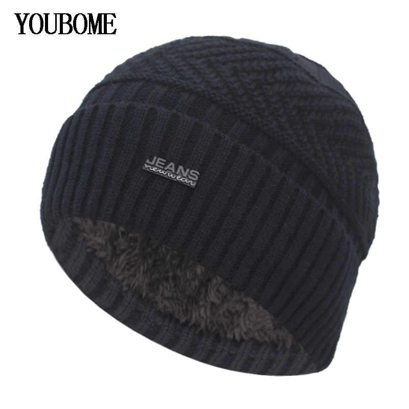 YOUBOME Skullies BeaniesหมวกฤดูหนาวสำหรับชายBeanyหมวกถักหมวกผู้หญิงชายGorras Warm Soft Balaclava Bonnet Beanieหมวกหมวก