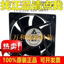 Delta afb1224vhe 24 v 0.57a 12cm 12038 2-wire inversor grande ventilador de volume de ar