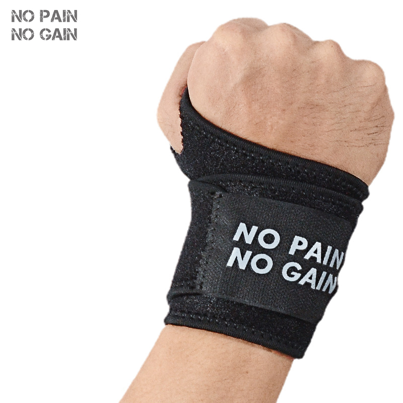 NO PAIN NO GAIN Wrist Support Sport Bandage Hand Sport Wristband Gym Support Wrist Fitne ...