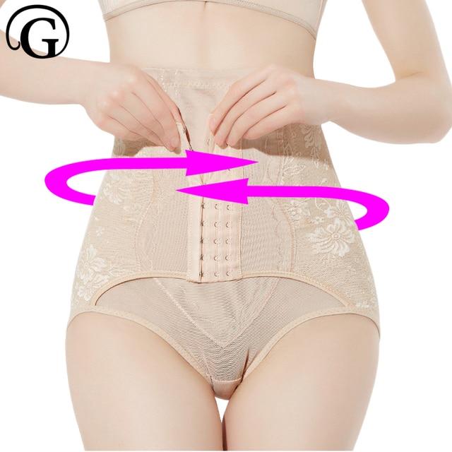 Short soft butts in girdles