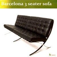 BARCELONA LOVESEAT Leather Loveseat Sofa Barcelona Living Room Sofa