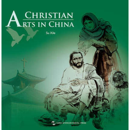 Christian Arts In China Language English Keep On Lifelong Learning As Long As You Live Knowledge Is Priceless-419