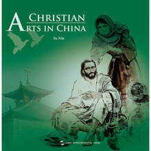 Christian Arts in China Language English Keep on Lifelong learning as long you live knowledge is priceless-419