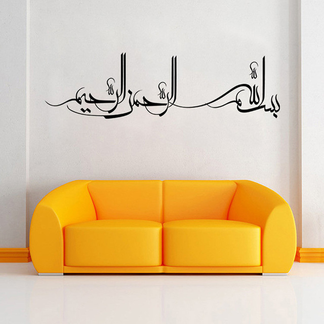 Attractive Arab Persian Islamic Vinyl Stickers Wall Muslim Style For Kids Room  Lettering Art Quote Decal Home