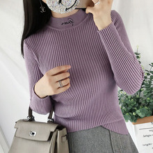 2018 new Autumn Winter Women's Embossed letter Pullovers Sweater