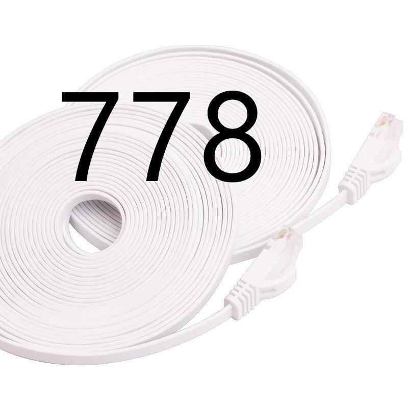 B778  etwork Cable RJ45B778  etwork Cable RJ45