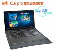 Fashion Docking Keyboard case for 11.6 inch Teclast X16 Pro Tablet PC for Teclast X16 Pro Keyboard case cover