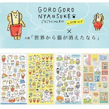 1pcs/lot New Japan Kawaii Cat series multifunctional sticker Students DIY deco sticker office school supplies(China)