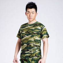 2018 Newest Fashion Men Summer Camo Tactical Military Army T-Shirt Tee Shirt Tops Clothing Hot Sale C2(China)