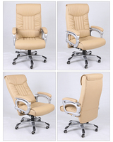 Hotel Office Chair Wine Brown Beige Black Color Computer PU Leather Chair Lying Rotation Stool Free
