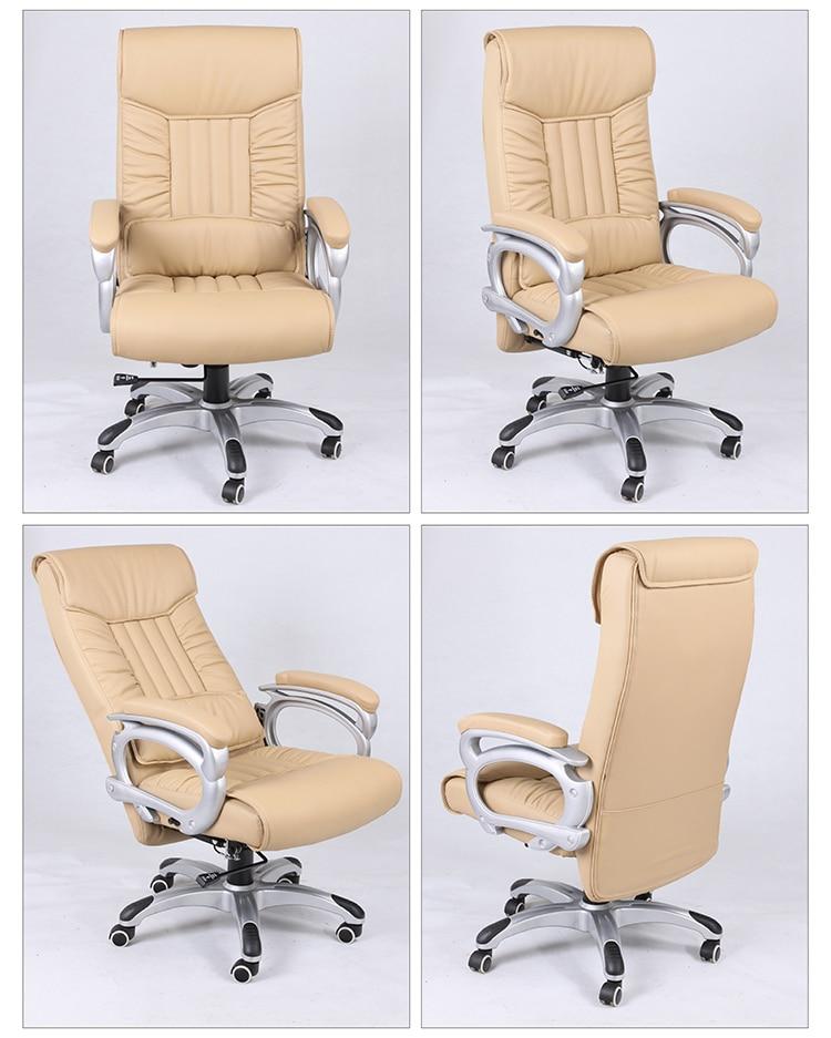 Lerhamn Chair Black Brown Ramna Beige: Hotel Office Chair Wine Brown Beige Black Color Computer