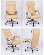 hotel office chair wine brown beige black color computer PU leather chair lying rotation stool free shipping (China)