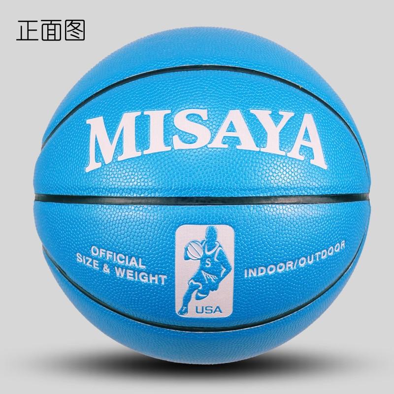2018 New Arrive Outdoor Indoor Size 5 PU Leather Basketball Ball  Training Basket Ball Basketball Net + Ball Needle Basketbol
