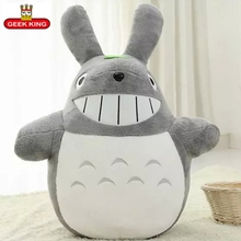 hot deal buy geek king 60cm cartoon totoro plush animals dolls stuffed plush toys cushion high quality kids gift toy free shipping