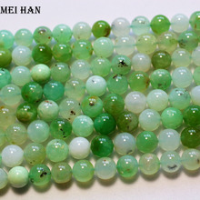 Meihan wholesale (38 beads/set/52g) natural Chrysoprase 10mm+ 0.2mm smooth round loose beads stone for jewelry design making
