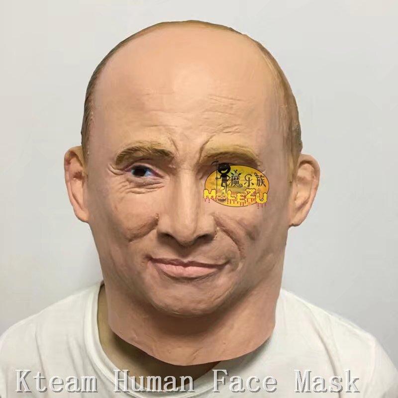 Top Quality 100 Latex Russian President Vladimir Putin