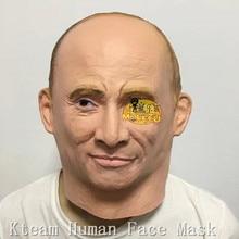 Top quality 100% Latex Russian President Vladimir Putin Mask Obama Face Mask USA President Donald Trump Mask Full Head Mr Bean mr president