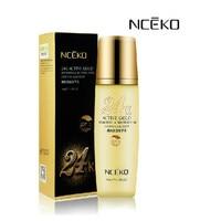 NCEKO 24K Active Gold Rejuvenation Emulsion Face Essence Moisturizing Lifting Skin Care Serum Anti Wrinkle Aging
