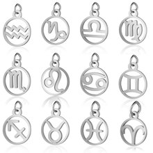 12pcs/lot Stainless Steel Steel Color 12 Zodiac Charm DIY Constellation Charms with Jump Ring for Making Jewelry Accessories