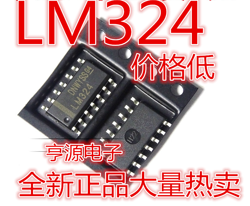 10pcs/lot LM324DR LM324DT LM324 SOP-14 In Stock