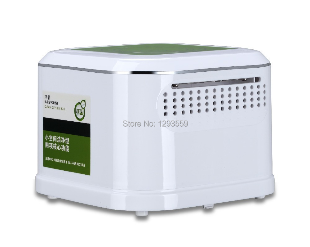 ФОТО Negative ion and mephitis absorption air purifier with ozone 0.02PPM,HEPA filter and activated carbon filters