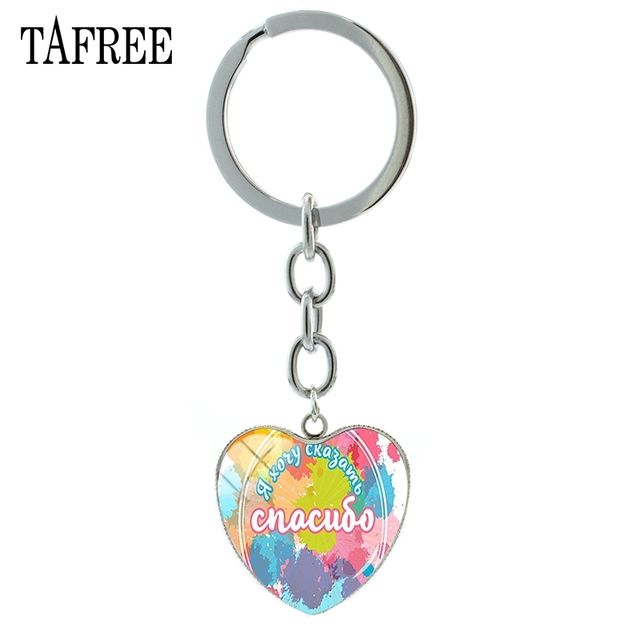 659e411fb27e35 TAFREE Russian thanks picture heart pendant keychain handmade keyring cute  romantic key chain Thanksgiving day gift Jewelry RU03
