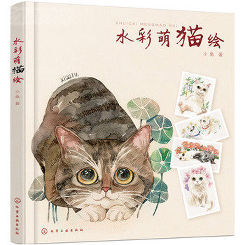 Chinese coloring Watercolor lovely cat animal painting drawing books for adults coloring europe charming london
