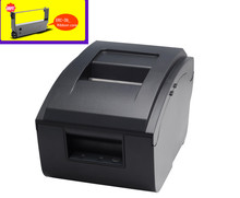 76mm Dot matrix printer High quality print speed fast USB and parallel port /LAN POS Printer double sanlian paper printer
