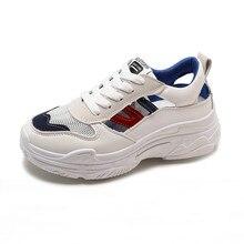 c1a94f1e Dropshipping. exclusivo. Verano otoño gruesa suela de zapatos casuales  zapatos de mujer Zapatillas de deporte planas de las muje.