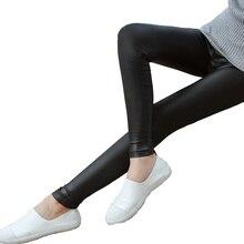 Faux Leather Winter Leggings