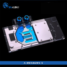 Full-Cover Mech Cooling-Block BYKSKI Graphics-Card RGB 8-Gb Rx-480-Gaming-X/rx470 Use-For