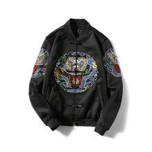 Бомбардировщик Куртки для Мужчин Случайные Куртка Пальто мужские куртки и пальто Китайский Стиль Династии Цин Дракон Вышивка 2017 Весна Плюс Размер