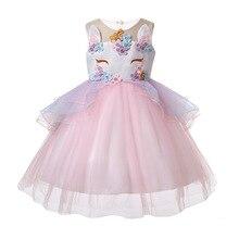 2019 New Girls Dresses Children Cute Unicorn Vestidos And Headband 2pcs Baby Princess Party Clothes Kids Dress For Girl Birthday