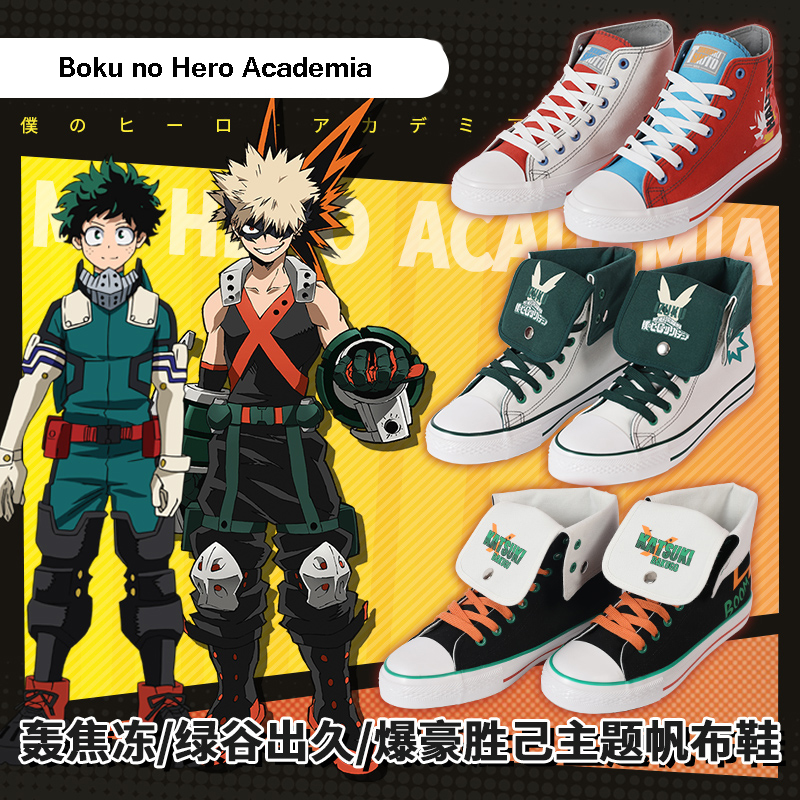 Anime Boku no My Hero Academia Bakugou Katsuki Todoroki Shoto Midoriya Izuku Cosplay Canvas Shoes Unisex Casual Sports shoes