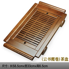 Free Shipping Chinese Natural Wood Tea Tray Kung fu Table Sea Tea Set Accessories Holder Puer High Quality Hot Sale teatray017e