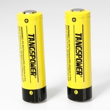2pcs TangsPower 18650 3.2V 2500mAh Rechargeable Lithium Batteries Yellow