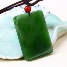 Дорогие товары хотанский нефритовый кулон яшма безопасная и звуковая карта Нефритовое ожерелье нефритовый кулон