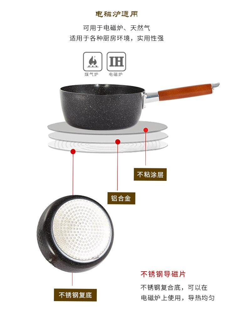 Casserole à neige antiadhésive de style japonais en pierre médicale pot à soupe de nouilles instantanées pour enfants - 4