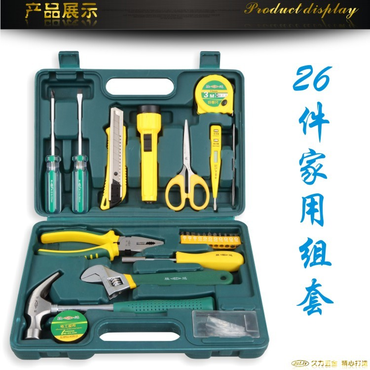 26 pieces of household tool set, combined machine repair, auto repair hardware multi-functional toolbox 88pcs 500w impact electric drill household utility tool set multi functional hardware maintenance toolbox repair tool