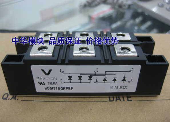 - brand new original authentic spot 110 mt160kpbf * module brand new original authentic cdu16 15d