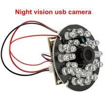 2.0 megapixel 1/3″ CMOS AR0330 H.264 30fps H.264 ir usb board cctv camera