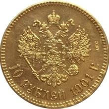 24-к позолота 1901 Россия 10 рубль золотая монета КОПИЯ