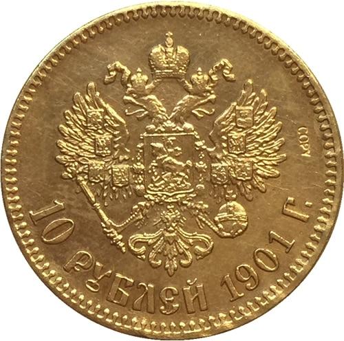 Копия золотой монеты в 10 рублей, Россия, 1901 г., 24-каратное золото