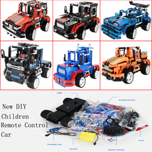 2017 New DIY Splicing Remote Control Car Toys Puzzle Educational Birthday Christmas Party Gift Children 's Toys