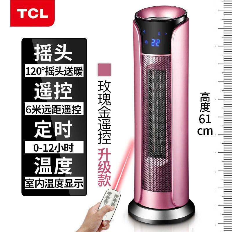 Chauffage électrique domestique Vertical économiseur d'énergie four de chauffage électrique salle de bains petite vitesse réchauffeur d'air chaud